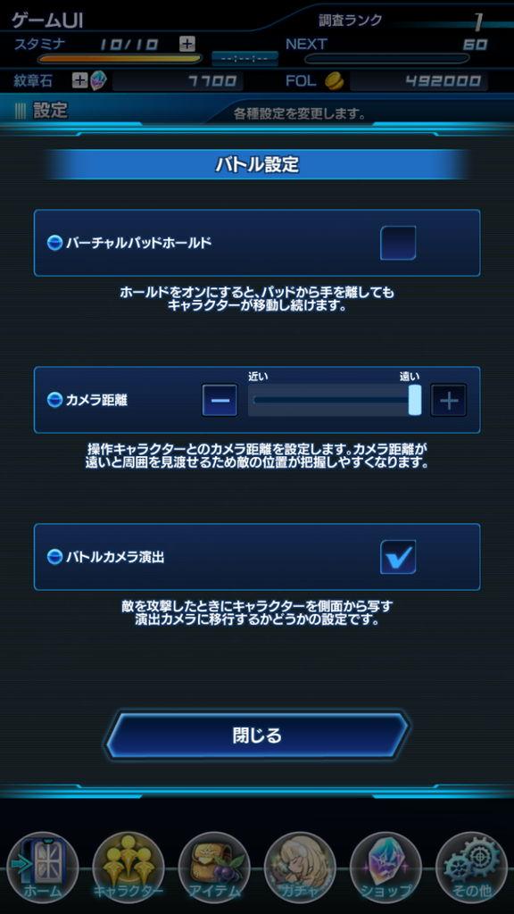 f:id:gameui:20170318152220j:plain:w375