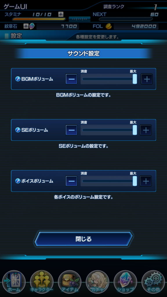 f:id:gameui:20170318152221j:plain:w375