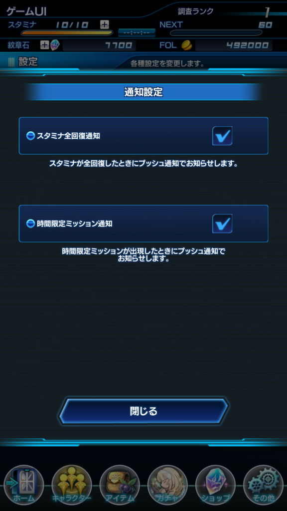 f:id:gameui:20170318152223j:plain:w375
