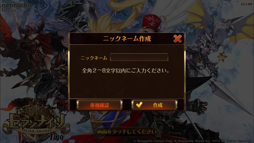 f:id:gameui:20170318153303j:plain