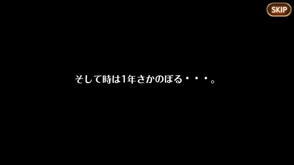 f:id:gameui:20170318153319j:plain