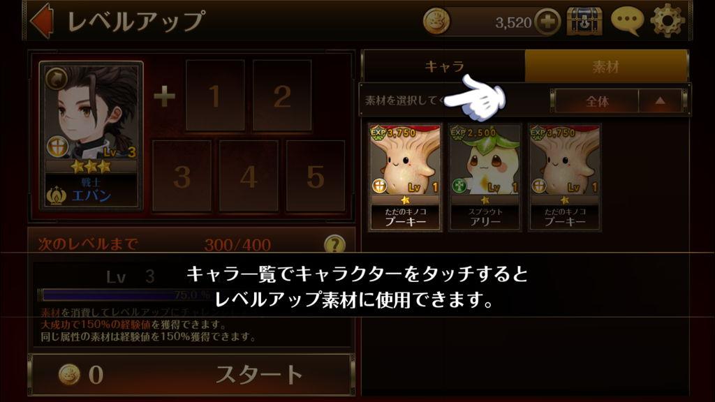 f:id:gameui:20170318153332j:plain