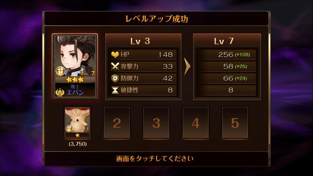 f:id:gameui:20170318153336j:plain