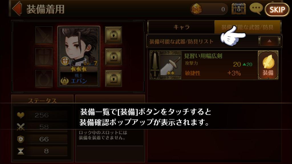 f:id:gameui:20170318153340j:plain