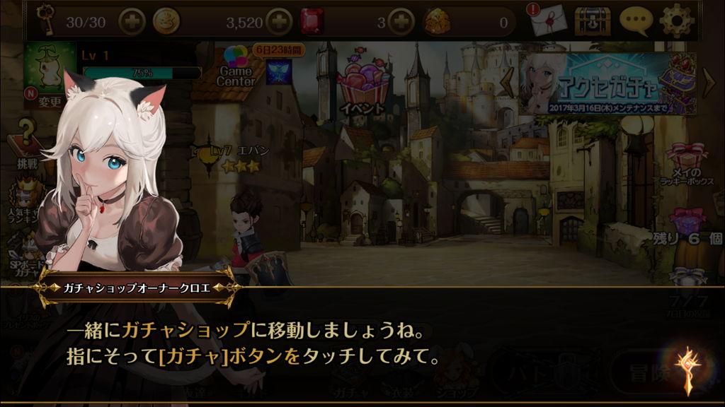 f:id:gameui:20170318153343j:plain