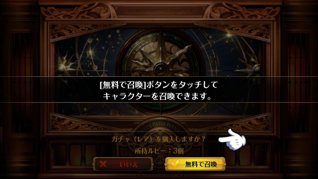 f:id:gameui:20170318153344j:plain