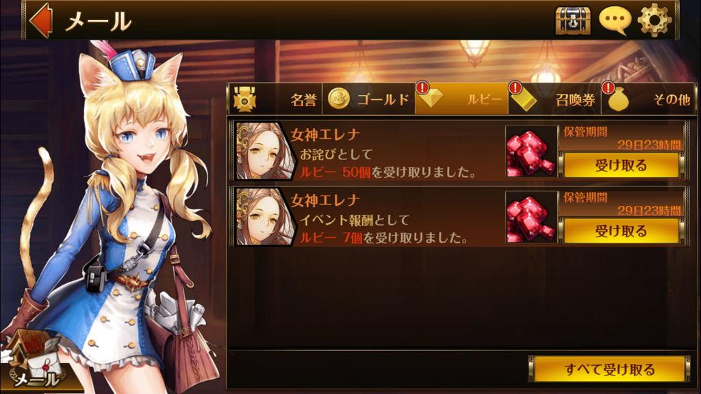 f:id:gameui:20170318153348j:plain