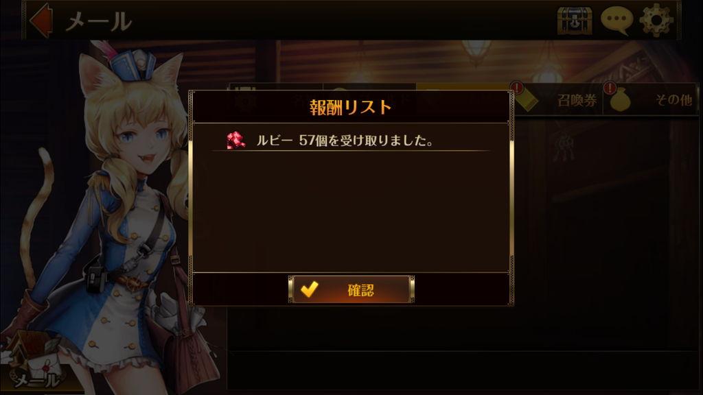 f:id:gameui:20170318153349j:plain