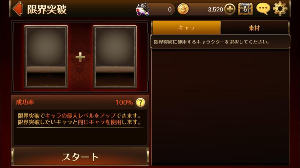 f:id:gameui:20170318153400j:plain