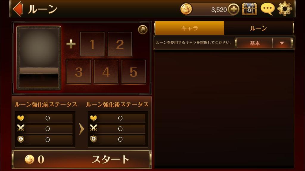 f:id:gameui:20170318153404j:plain