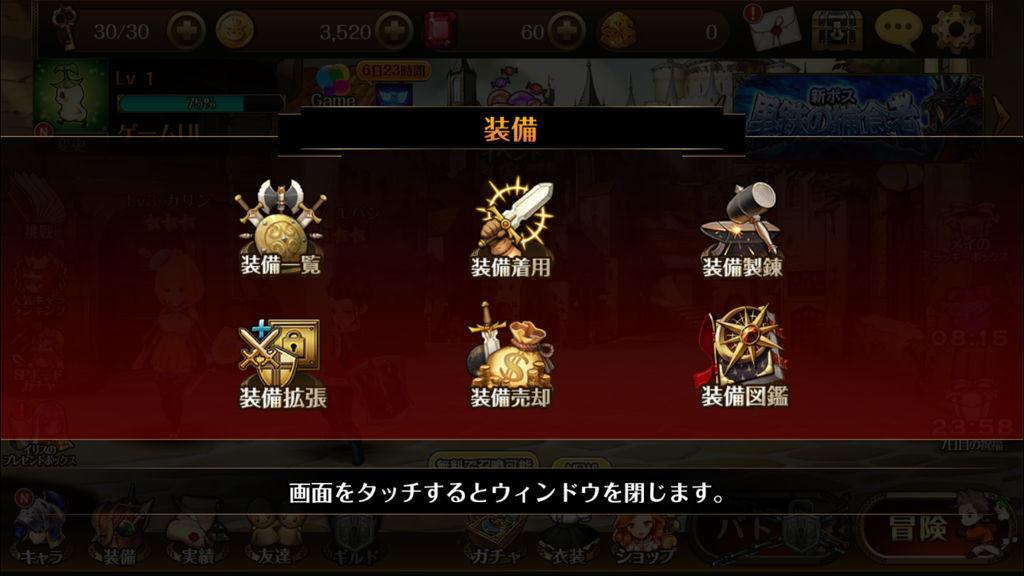 f:id:gameui:20170318153410j:plain