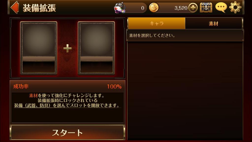 f:id:gameui:20170318153422j:plain