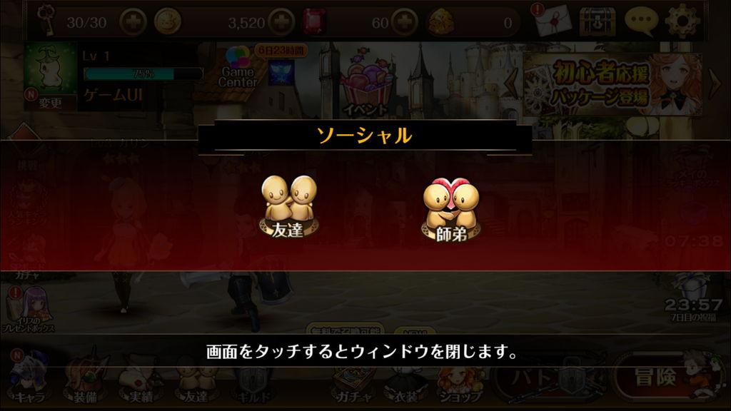 f:id:gameui:20170318153427j:plain