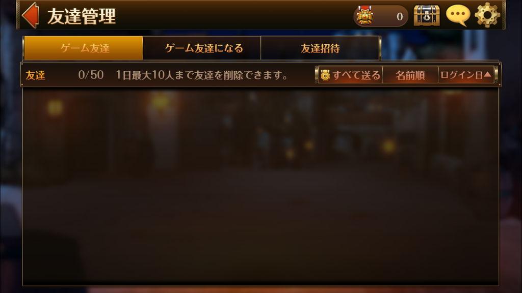 f:id:gameui:20170318153428j:plain