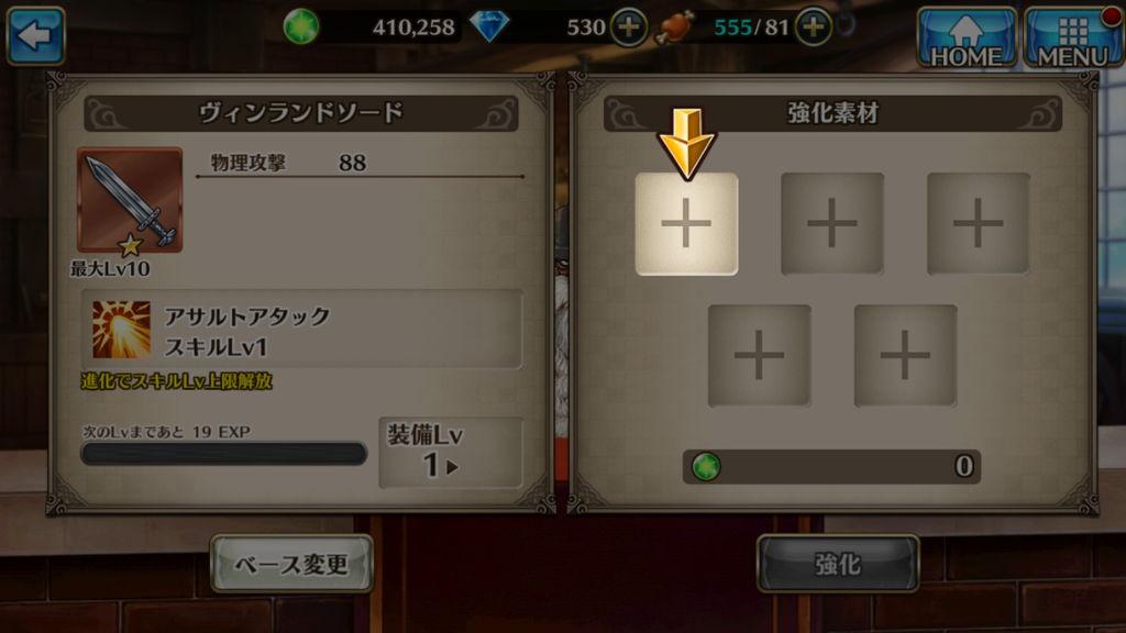 f:id:gameui:20170318154807j:plain