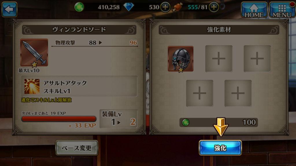 f:id:gameui:20170318154812j:plain