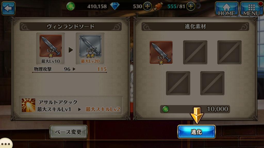 f:id:gameui:20170318154817j:plain