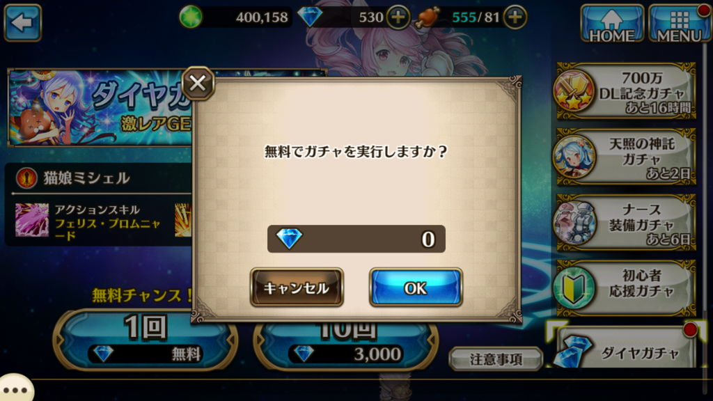 f:id:gameui:20170318154831j:plain