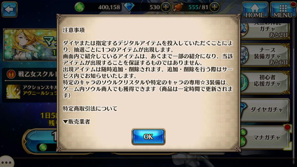 f:id:gameui:20170318154840j:plain