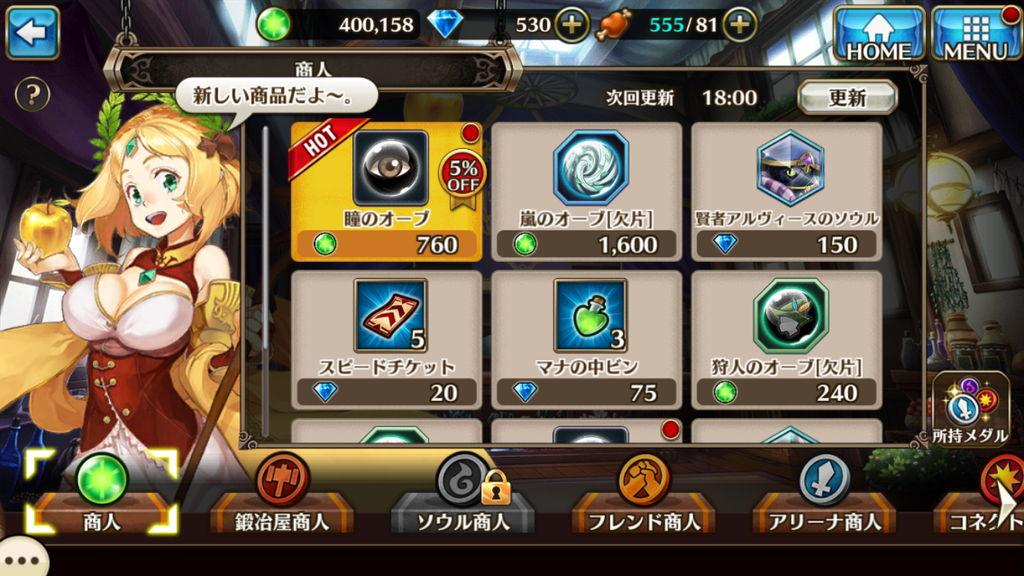 f:id:gameui:20170318154846j:plain
