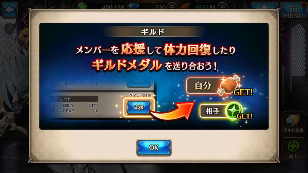 f:id:gameui:20170318154858j:plain