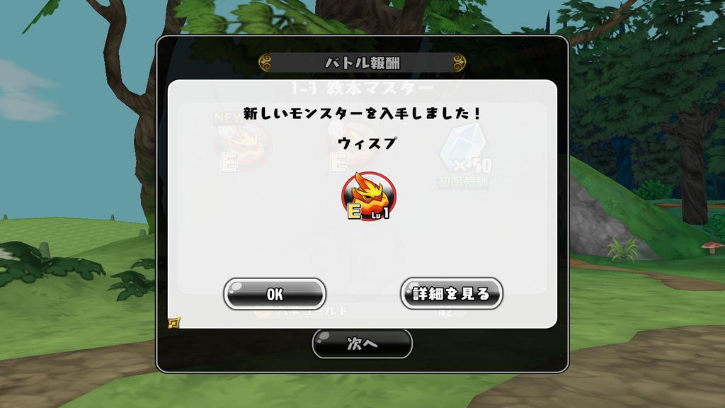 f:id:gameui:20170318162535j:plain