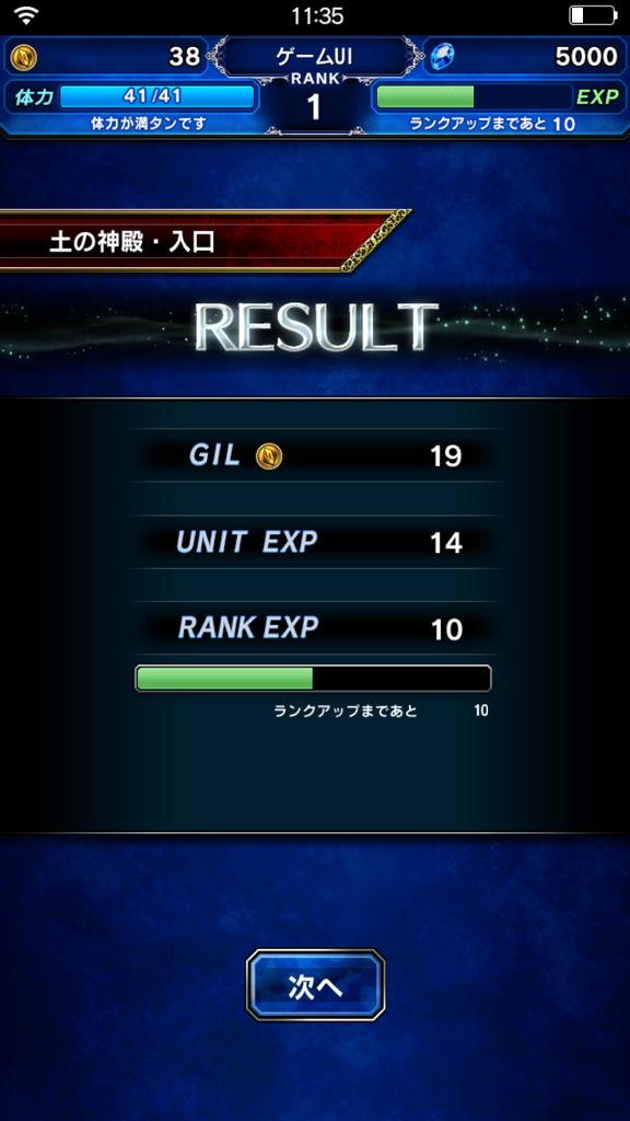 f:id:gameui:20170318164829j:plain:w375