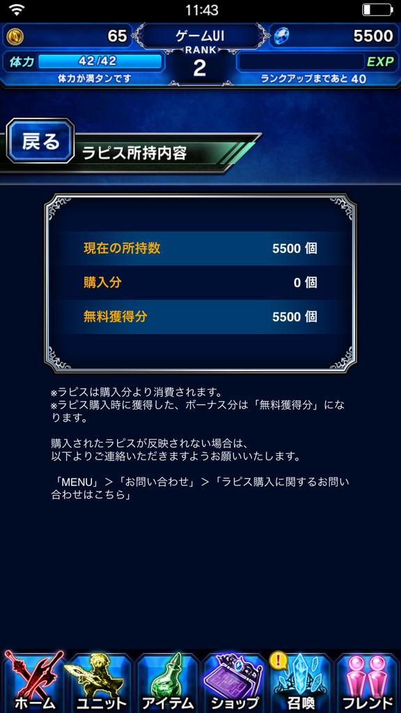 f:id:gameui:20170318165012j:plain:w375