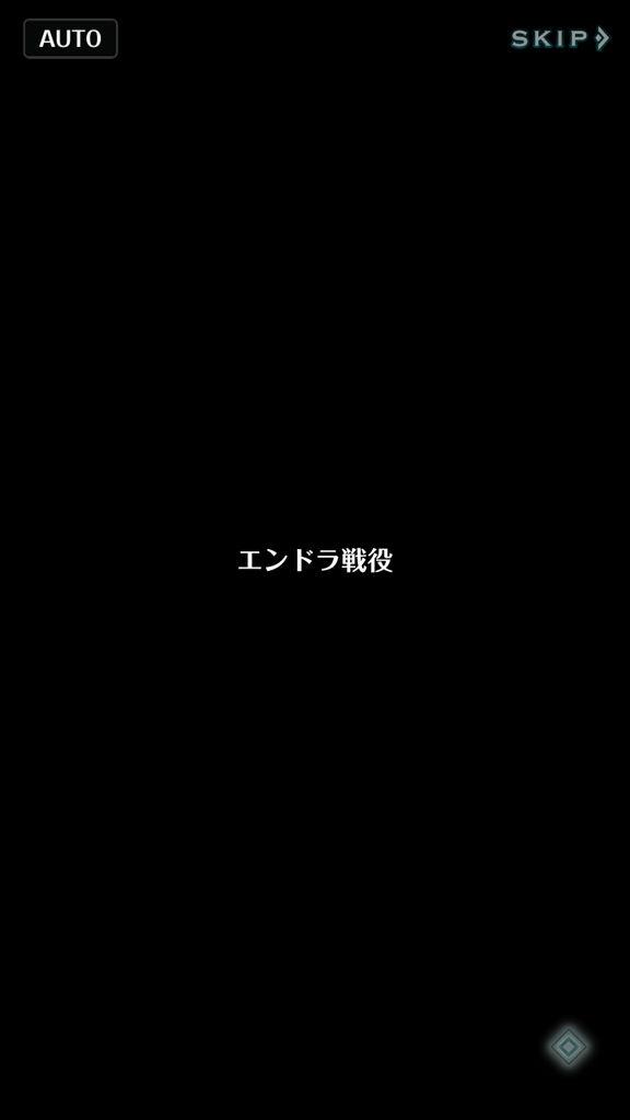 f:id:gameui:20170318171425j:plain:w375