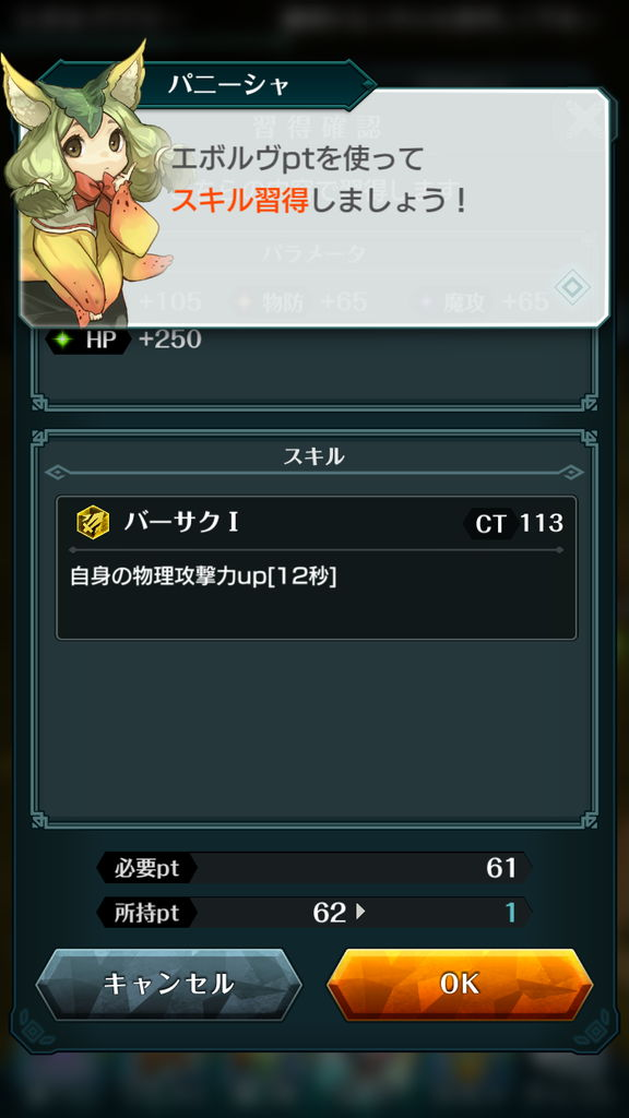 f:id:gameui:20170318171552j:plain:w375