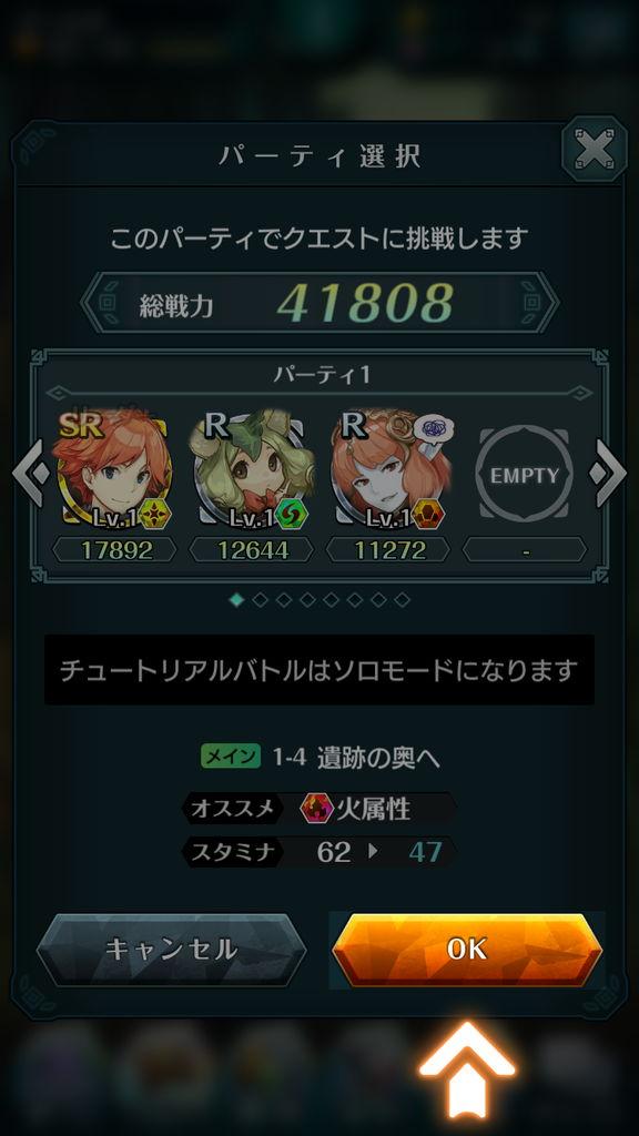 f:id:gameui:20170318171619j:plain:w375