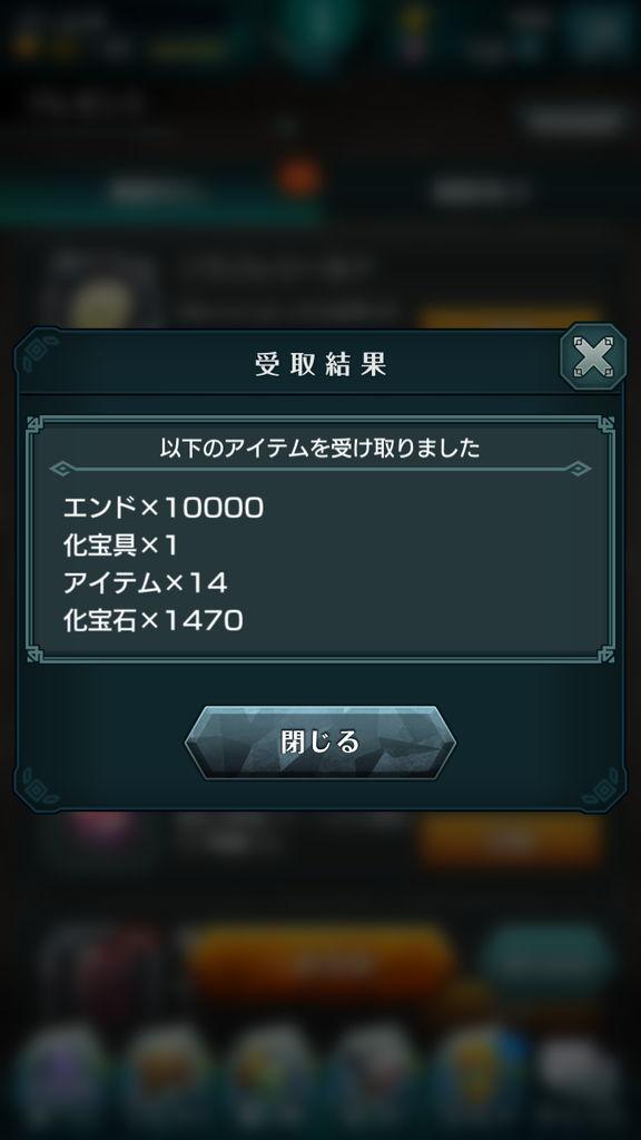 f:id:gameui:20170318171723j:plain:w375
