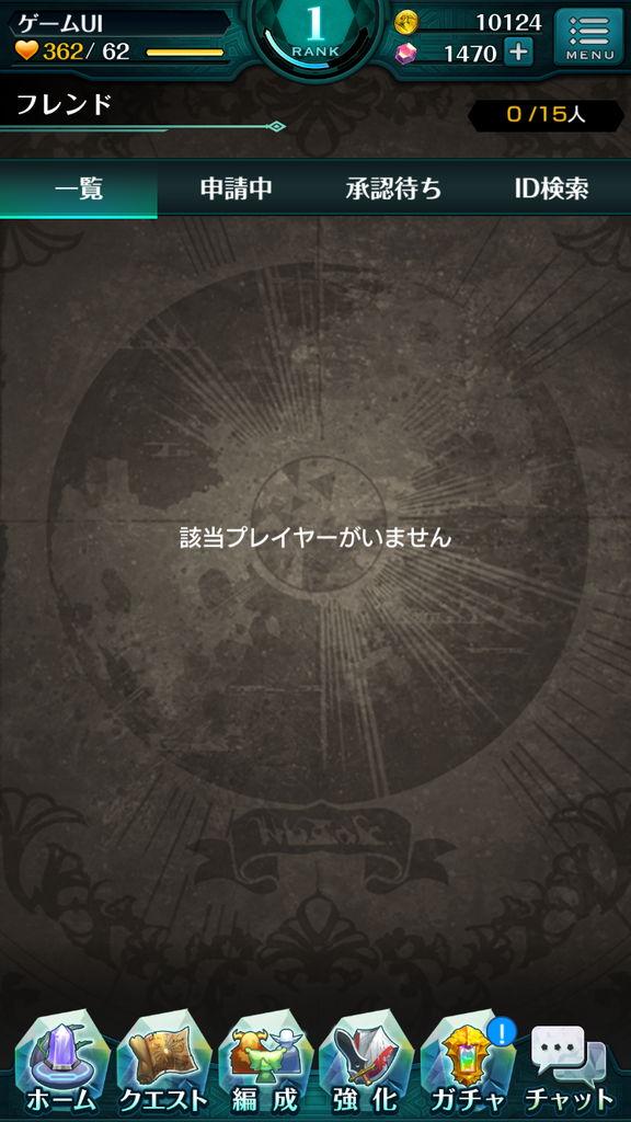 f:id:gameui:20170318171731j:plain:w375