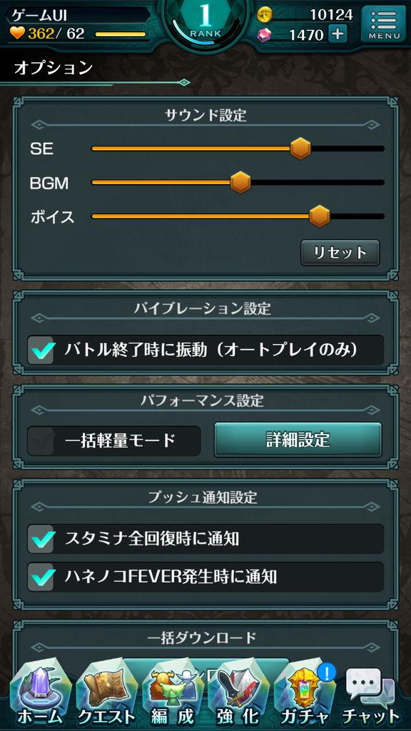 f:id:gameui:20170318171735j:plain:w375