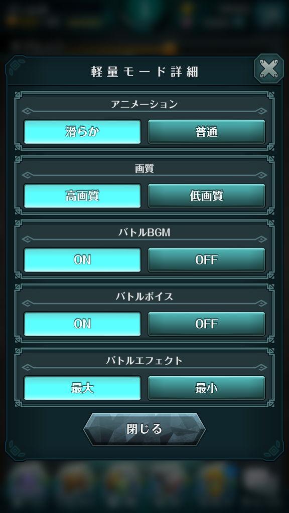 f:id:gameui:20170318171736j:plain:w375