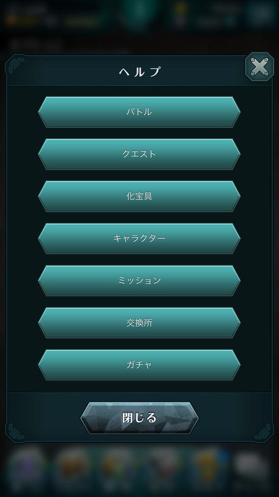 f:id:gameui:20170318171737j:plain:w375