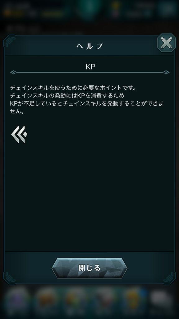 f:id:gameui:20170318171739j:plain:w375