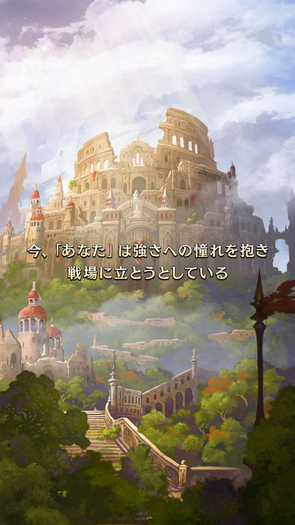 f:id:gameui:20170318172748j:plain:w375