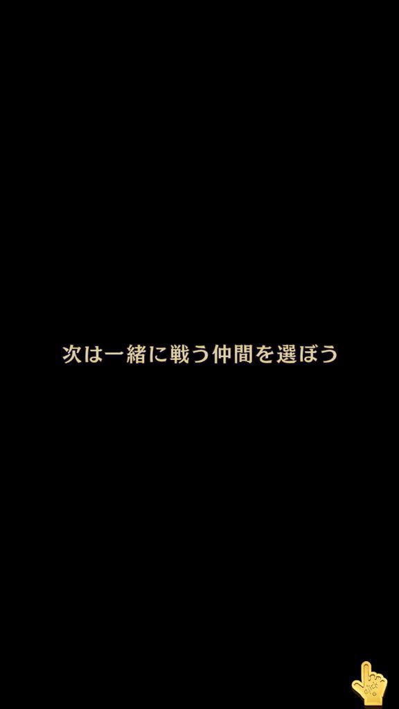 f:id:gameui:20170318172755j:plain:w375