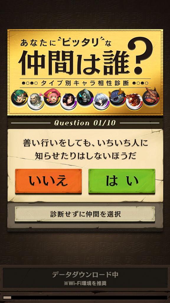 f:id:gameui:20170318172758j:plain:w375