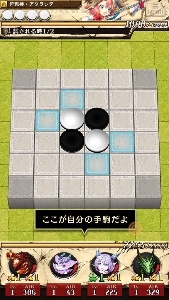 f:id:gameui:20170318172810j:plain:w375