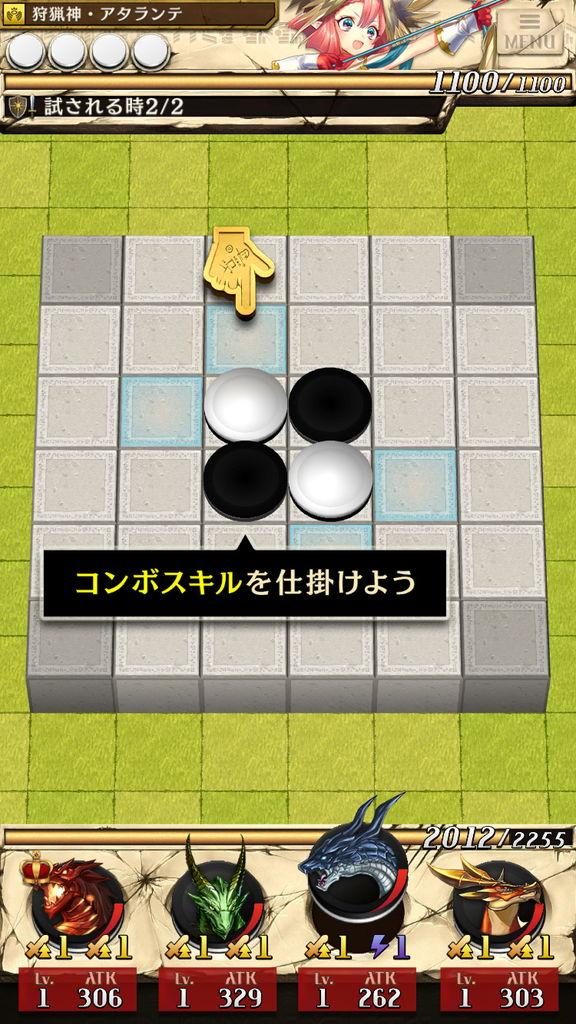 f:id:gameui:20170318172832j:plain:w375