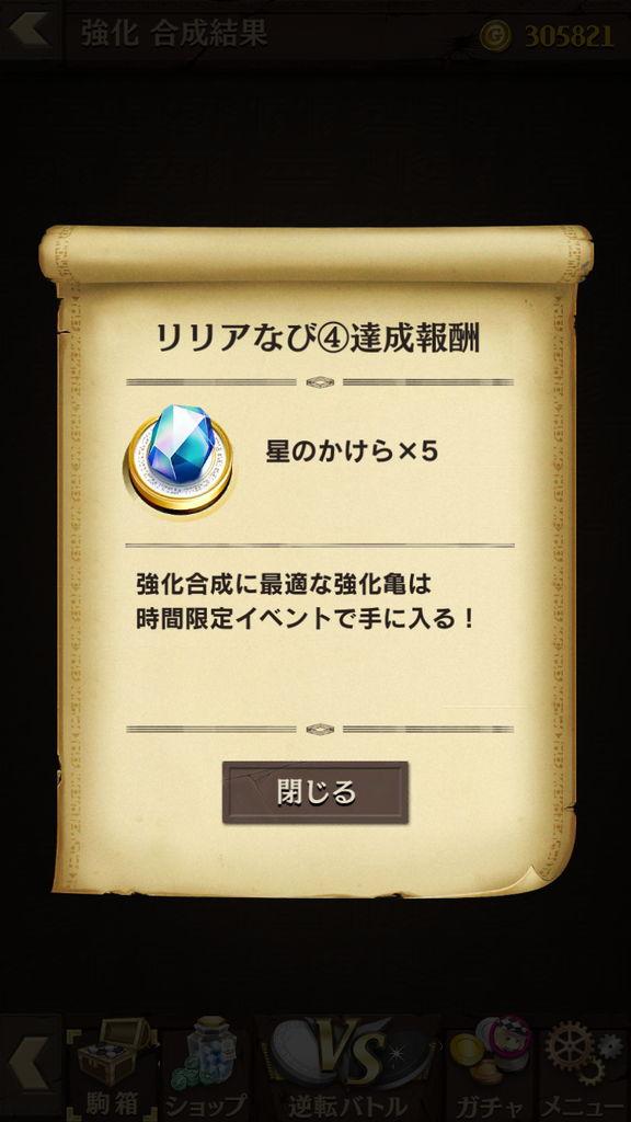 f:id:gameui:20170318173005j:plain:w375
