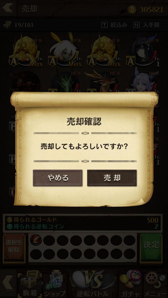 f:id:gameui:20170318173010j:plain:w375