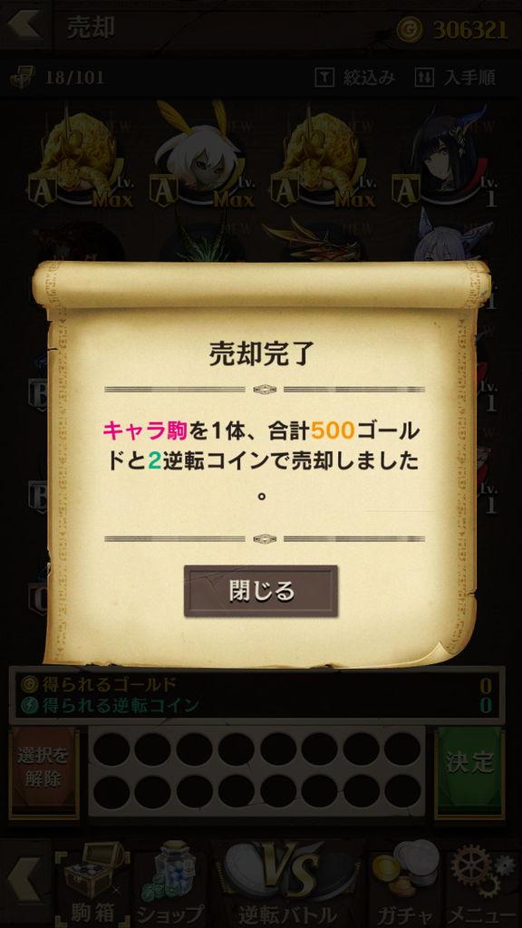 f:id:gameui:20170318173012j:plain:w375