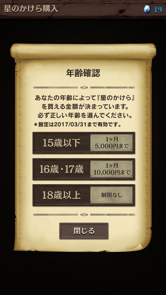 f:id:gameui:20170318173018j:plain:w375