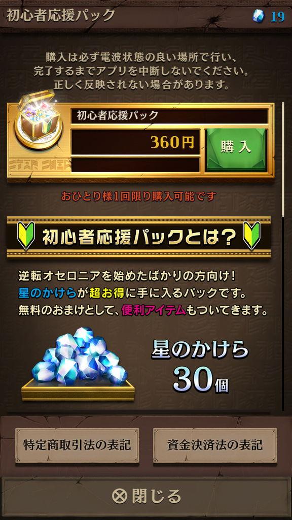 f:id:gameui:20170318173021j:plain:w375