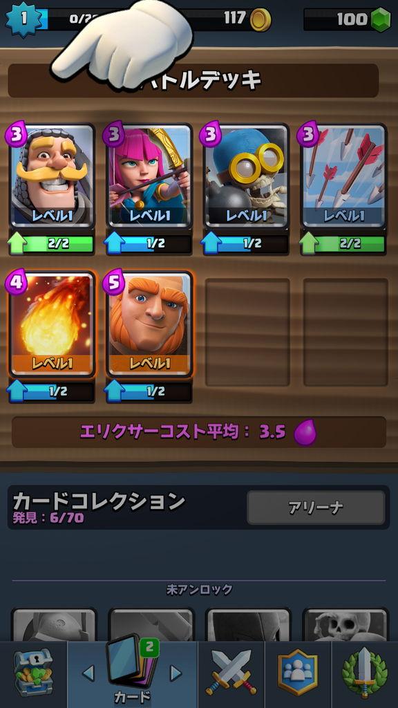 f:id:gameui:20170318173907j:plain:w375