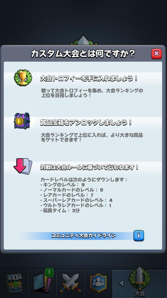 f:id:gameui:20170318173925j:plain:w375