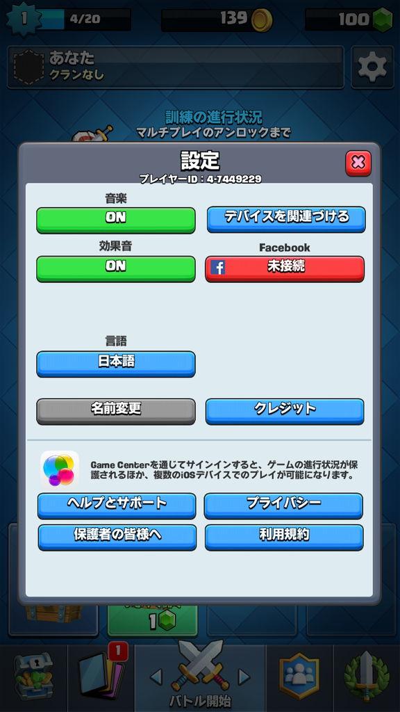 f:id:gameui:20170318173938j:plain:w375